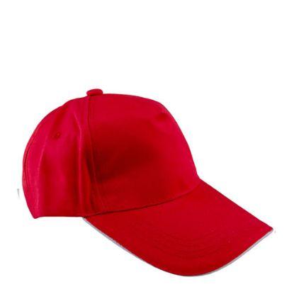 Εικόνα της CAP full (ADULT) RED cotton