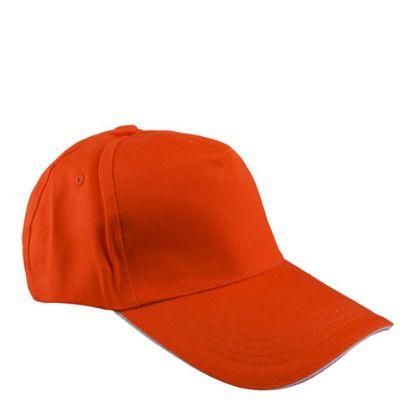 Εικόνα της CAP full (ADULT) ORANGE cotton