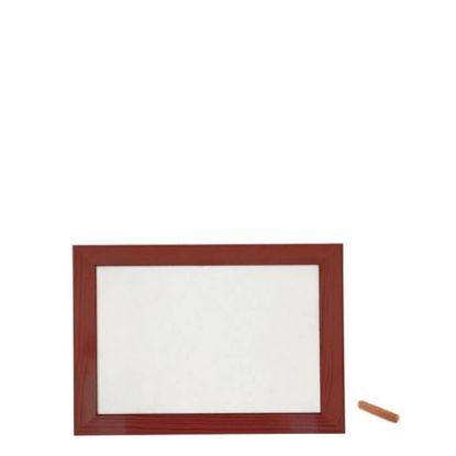 Εικόνα της Wood Photo Frame - Dark Brown 15.2x20.2cm