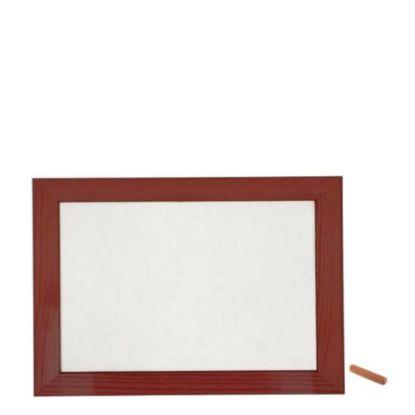 Εικόνα της Wood Photo Frame - Dark Brown 20.2x25.2cm