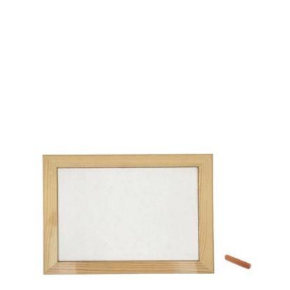 Εικόνα της Wood Photo Frame - Light Brown 15.2x20.2cm