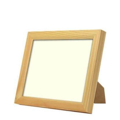 Εικόνα της Wood Photo Frame - Light Brown 20.2x25.2cm (Functional)