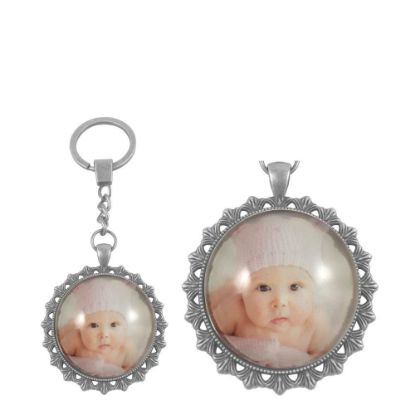 Picture of KEY-RING - ALLOY round silver (P039)
