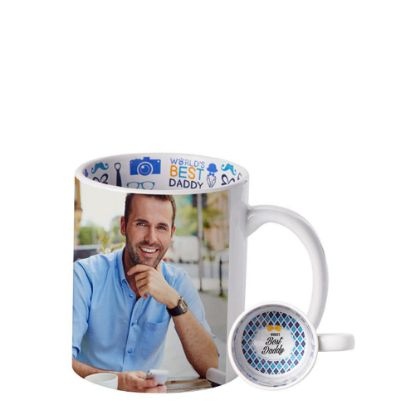 Picture of MUG 11oz - PRINT INSIDE (BEST FATHER)