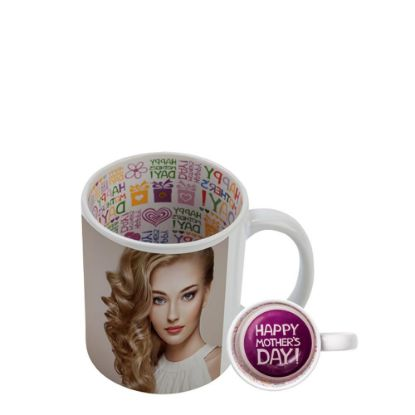 Picture of MUG 11oz - PRINT INSIDE (HAPPY MOTHERS DAY)