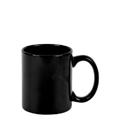 Εικόνα της MUG 11oz - FULL COLOR - BLACK gloss