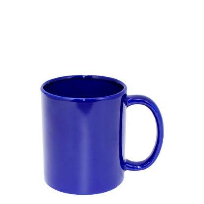 Εικόνα της MUG 11oz - FULL COLOR - BLUE gloss