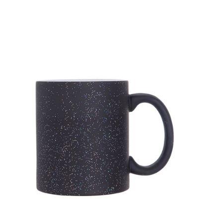 Εικόνα της MUG CHANGING COLOR 11oz.(STARSKY) BLACK frost