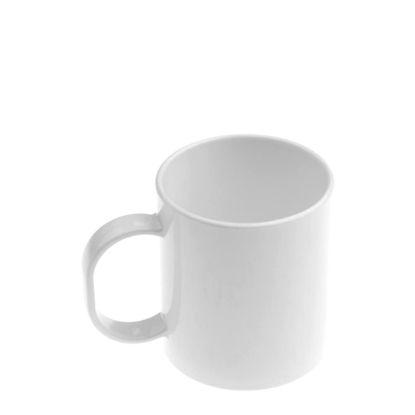 Εικόνα της MUG 11oz (PLASTIC) WHITE gloss