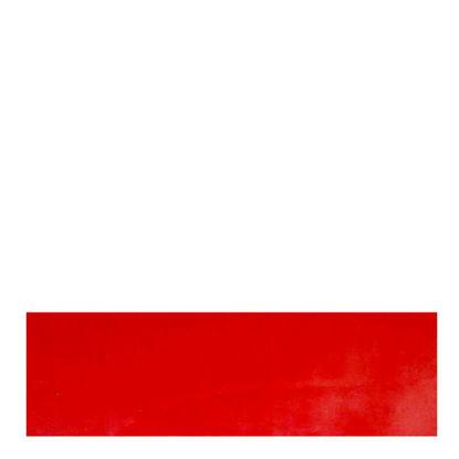 Εικόνα της WRAP - COKE 9oz. (RED)