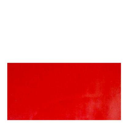 Εικόνα της WRAP - COKE 17oz. (RED)
