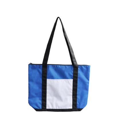 Εικόνα της BAG - SHOPPING (Mummy Bag) BLUE