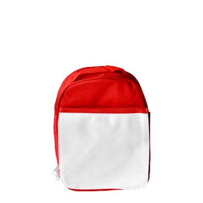 Εικόνα της KIDS - SCHOOL BAG - RED small