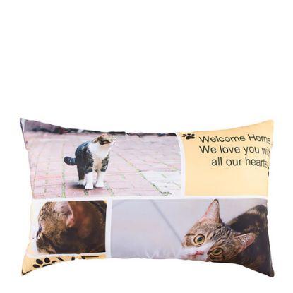 Εικόνα της PILLOW - COVER (MICROFIBER) 45x75cm