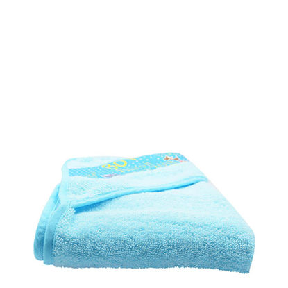 Picture of TOWEL - BABY (HOODED) 75x75cm - BLUE