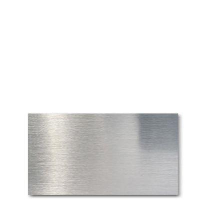 Εικόνα της ALUMINUM SUBLI (0.45mm) 30x60cm SILVER brush