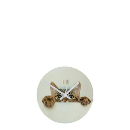 Picture of GLASS - CLOCK ROUND - 21cm