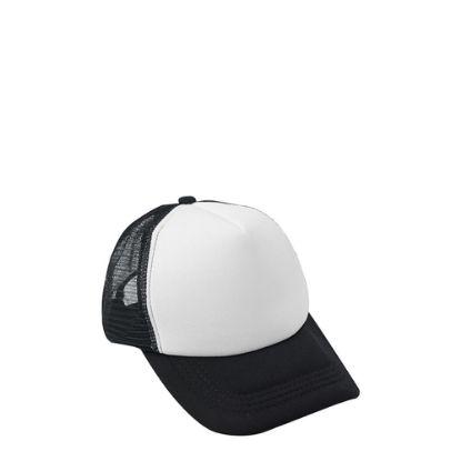 Εικόνα της CAP with mesh (ADULT) BLACK