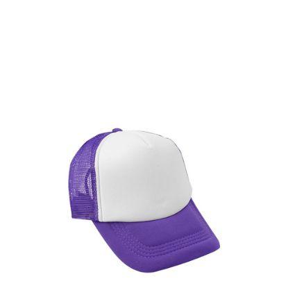 Εικόνα της CAP with mesh (ADULT) PURPLE