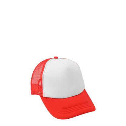 Εικόνα της CAP with mesh (ADULT) RED