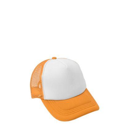 Εικόνα της CAP with mesh (ADULT) ORANGE