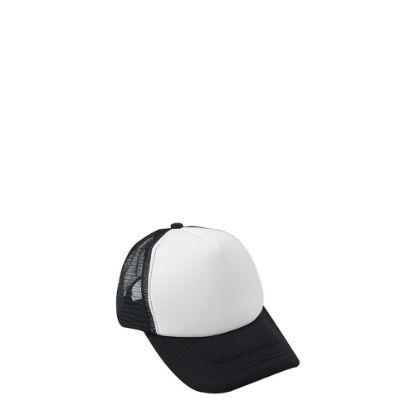 Εικόνα της CAP with mesh (KIDS) BLACK