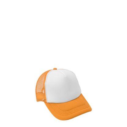 Εικόνα της CAP with mesh (KIDS) ORANGE