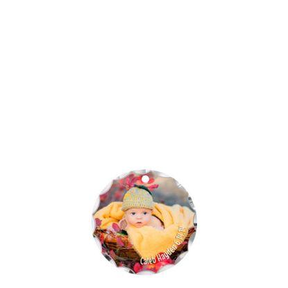 Εικόνα της PENDANT (ALUMINUM) ROUND - D3.18 (1s.)