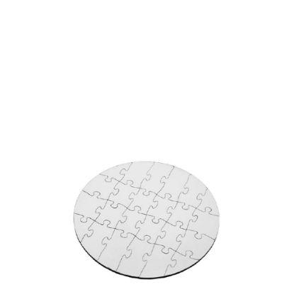Picture of PUZZLE HB (UNISUB)-CIRCLE(24pcs) WH.GLOSS-Diam.17
