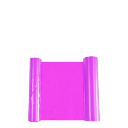 Εικόνα της FOIL TRANSFER 57x50m - PINK HOT