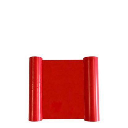 Εικόνα της FOIL TRANSFER  57x50m - RED half
