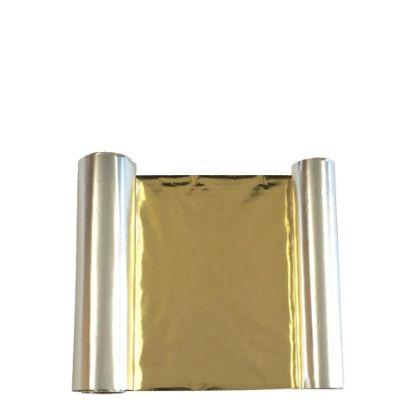 Εικόνα της FOIL TRANSFER 110x50m - GOLD water resistant