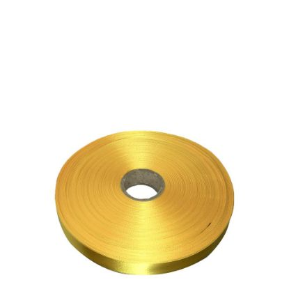 Picture of RIBBON SATIN (1side) Yellow Sunflower 25x100m
