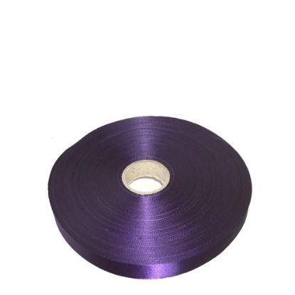 Εικόνα της RIBBON LANYARD POL.(2sided) 20x100m-Purple