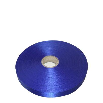 Εικόνα της RIBBON LANYARD POL.(2sided) 20x100m-Blue Roy.