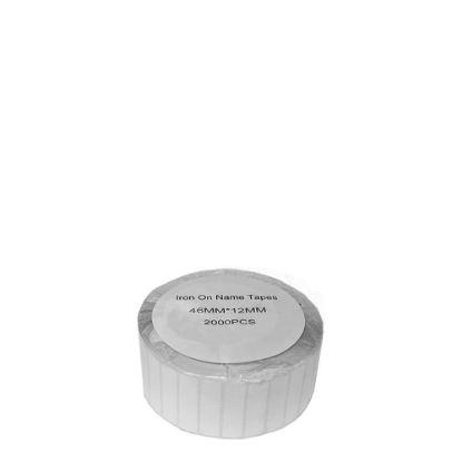 Εικόνα της IRON on LABEL (46mm x 12mm) WHITE