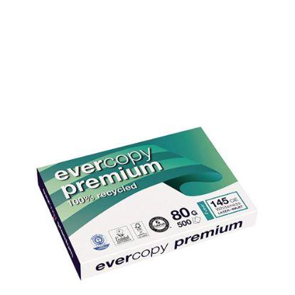 Εικόνα της RECYCLE Paper 100% A4/80gr (premium 145 cie)