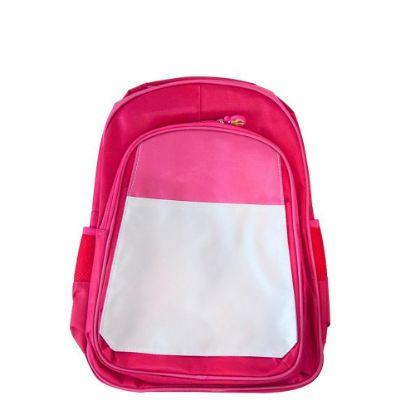 Εικόνα της KIDS BACKPACK (PINK pink) 41x30x15cm