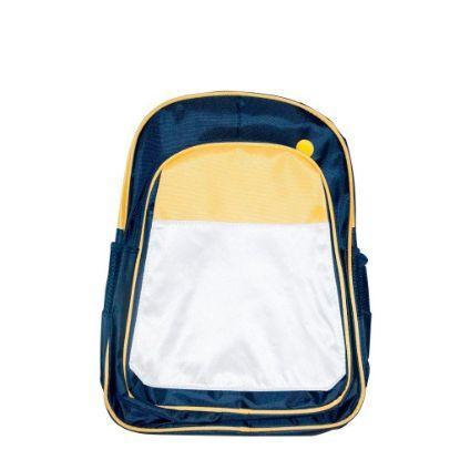 Εικόνα της KIDS BACKPACK (BLUE yellow) 41x30x15cm