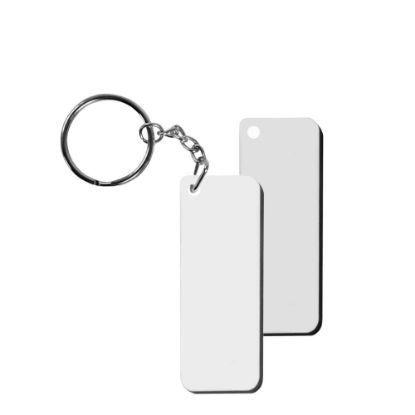 Εικόνα της KEY-RING - HB (RECTANGULAR) 2-sided
