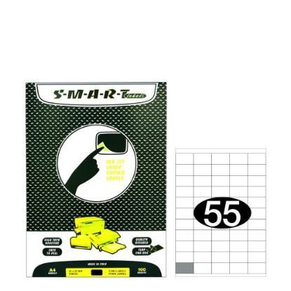 Εικόνα της Smart Labels (42x25) 55 labels White/100sh
