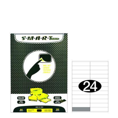 Εικόνα της Smart Labels (105x24) 24 labels White/100sh