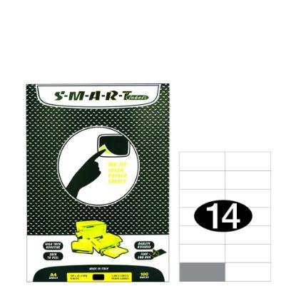 Εικόνα της Smart Labels (105x42.4) 14 labels White/100sh