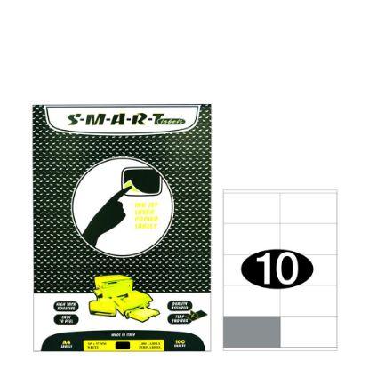Εικόνα της Smart Labels (105x57) 10 labels White/100sh