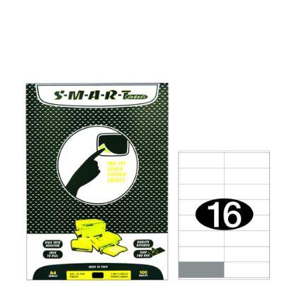Εικόνα της Smart Labels (105x36) 16 labels White/100sh