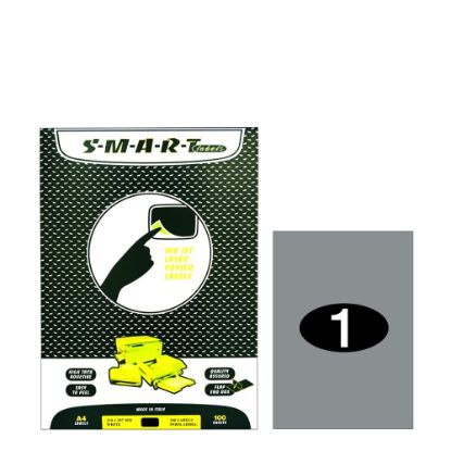 Εικόνα της Smart Labels (210x297) 1 label White/100sh