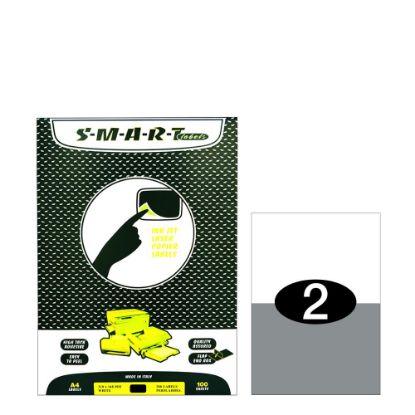 Εικόνα της Smart Labels (210x148) 2 labels White/100sh