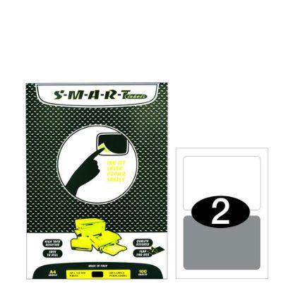 Εικόνα της Smart Labels (185x112) 2 labels White/100sh