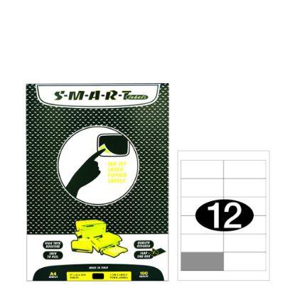 Εικόνα της Smart Labels (97x42.4) 12 labels White/100sh
