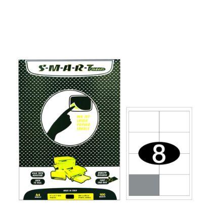Εικόνα της Smart Labels (97x67.7) 8 labels White/100sh